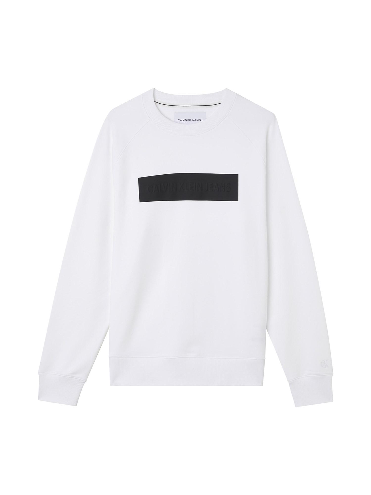 Felpa con cappuccio con logo goffrato, Bianco, large image number 0