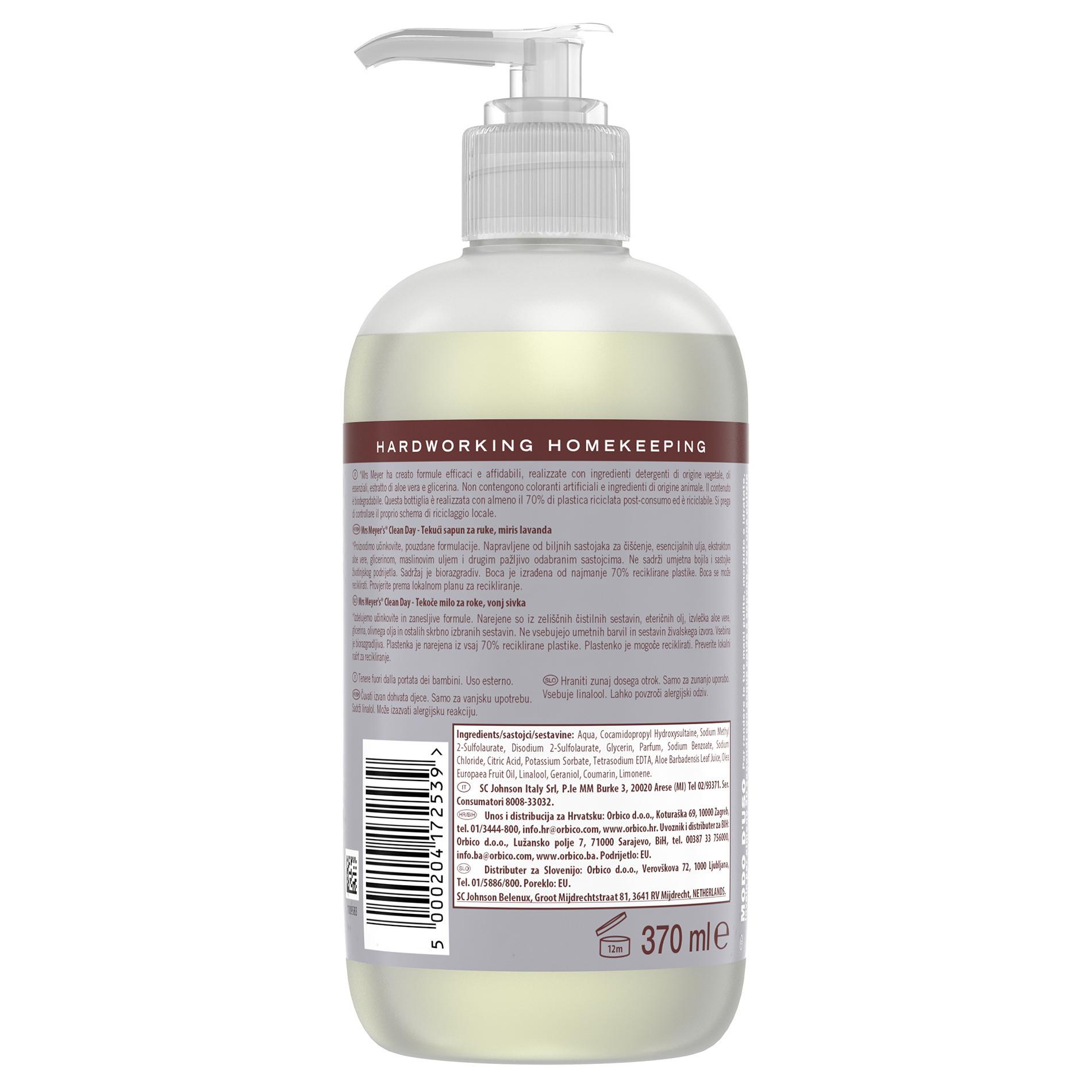 Sapone liquido per mani profumo di lavanda 370ml, Grigio, large image number 1