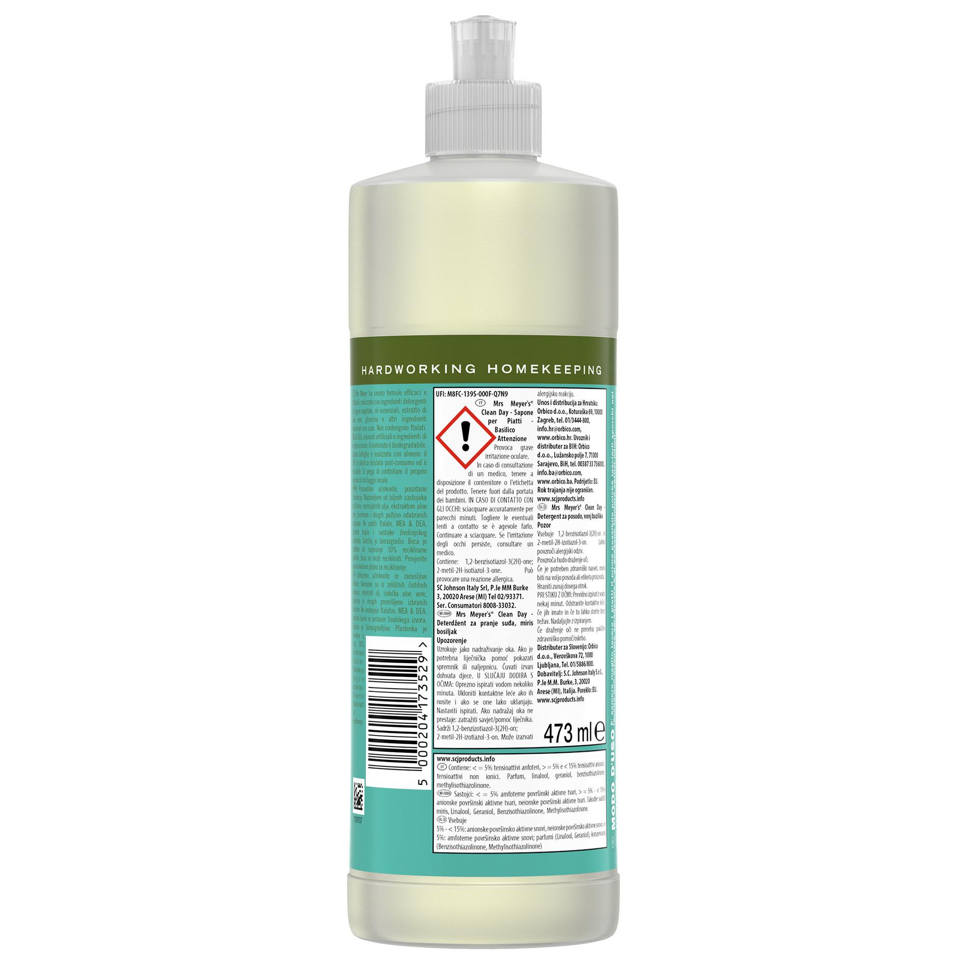 Sapone per piatti profumo di basilico 473ml, Verde smeraldo, large image number 1